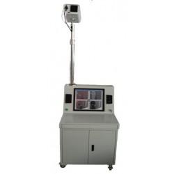 Fever Scanner
